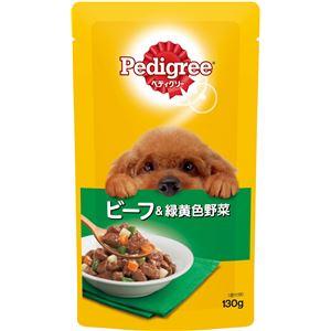 (まとめ)ペディグリー 成犬用 ビーフ&緑黄色野菜 130g【×50セット】【ペット用品・犬用フード】