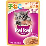 (まとめ)カルカン パウチ スープ仕立て 12ヵ月までの子ねこ用 かにかま入りかつお 70g【×160セット】【ペット用品・猫用フード】