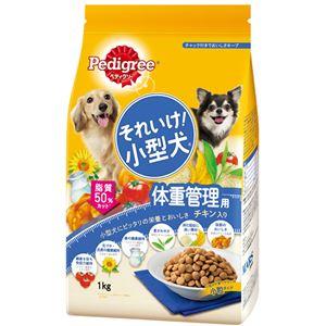 (まとめ)ペディグリー それいけ!小型犬 体重管理用 チキン入り 1kg【×12セット】【ペット用品・犬用フード】