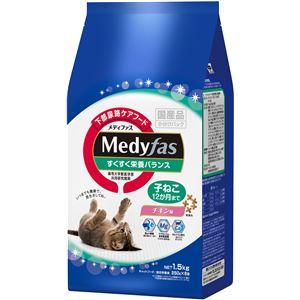 (まとめ)メディファス子ねこ12か月までチキン味1.5kg(250g×6)【×6セット】【ペット用品・猫用フード】
