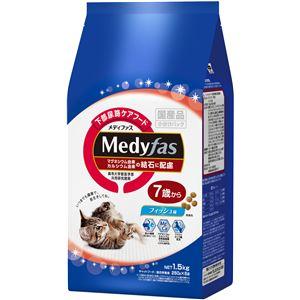 (まとめ)メディファス7歳からフィッシュ味1.5kg(250g×6)【×6セット】【ペット用品・猫用フード】