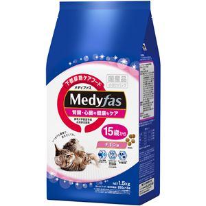 (まとめ)メディファス15歳からチキン味1.5kg(250g×6)【×6セット】【ペット用品・猫用フード】