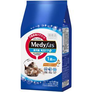 (まとめ)メディファス室内猫毛玉ケアプラス1歳からチキン&フィッシュ味1.41kg(235g×6)【×6セット】【ペット用品・猫用フード】