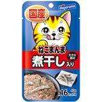 (まとめ)ねこまんまパウチ 煮干し入り 40g【×72セット】【ペット用品・猫用フード】