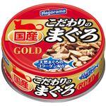 (まとめ)こだわりのまぐろゴールド 80g【×24セット】【ペット用品・猫用フード】