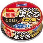 (まとめ)こだわりのまぐろゴールド チーズ入り 80g【×24セット】【ペット用品・猫用フード】