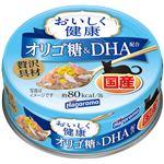 (まとめ)はごろも おいしく健康 オリゴ糖&DHA配合 70g【×24セット】【ペット用品・猫用フード】