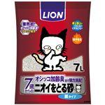 (まとめ)ニオイをとる砂 7歳以上用 紙タイプ 7L【×7セット】【ペット用品・猫用】