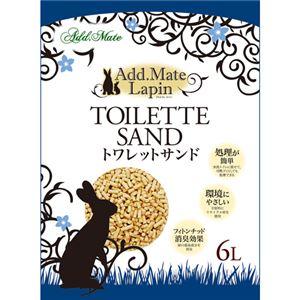 (まとめ)ラパン トワレットサンド 6L【×5セット】【ペット用品・うざき用フード】