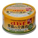 (まとめ)d.b.f 愛猫の介護食 ささみ かつお節粉入り 85g【×24セット】【ペット用品・猫用フード】