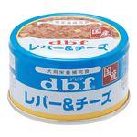 (まとめ)d.b.f レバー&チーズ 85g【×24セット】【ペット用品・ペット用フード】