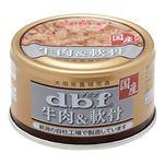 (まとめ)d.b.f 牛肉&軟骨 85g【×24セット】【ペット用品・ペット用フード】