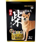 (まとめ)日本犬 柴専用 黒帯 鶏三昧 2kg【×4セット】【ペット用品・犬用フード】