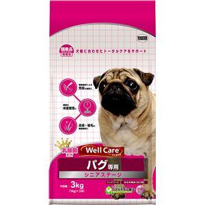 (まとめ)ウェルケアパグ専用シニアステージ3kg【×4セット】【ペット用品・犬用フード】