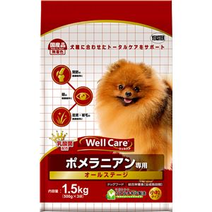 (まとめ)ウェルケアポメラニアン専用オールステージ1.5kg【×4セット】【ペット用品・犬用フード】