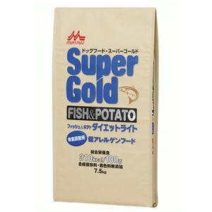 スーパーゴールドフィッシュ&ポテトダイエットライト7.5kg【ペット用品・犬用フード】