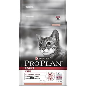 (まとめ)ピュリナ プロプラン 成猫用 サーモン 1.3kg【×4セット】【ペット用品・猫用フード】