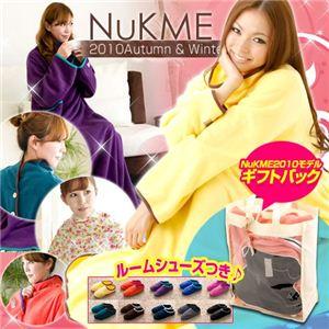 ガウンケット NuKME(ヌックミィ)2010モデル ギフトバック&ルームシューズつき ターコイズ - 拡大画像
