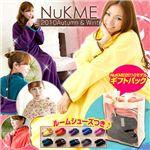 ガウンケット NuKME(ヌックミィ)2010モデル ギフトバック&ルームシューズつき グレー