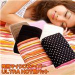 発熱マイクロファイバー  ULTRA HOT(ウルトラ ホット) 敷パット ストライプ