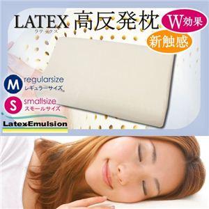 ラテックス枕 レギュラー 綿100% - 拡大画像