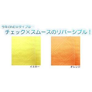 AQUA(アクア) ひんやりタオル SUPER COOL TOWEL(スーパー クール タオル) Lサイズ 2色セット(イエロー/オレンジ)