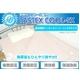 天然キシリトール成分配合 TASTEX COOL-EX 敷布団用ワンタッチシーツ シングル ブルー - 縮小画像1