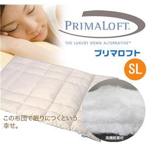 ウォッシャブル高機能布団 PRIMALOFT(プリマロフト) シングルロング ブルー 日本製 - 拡大画像