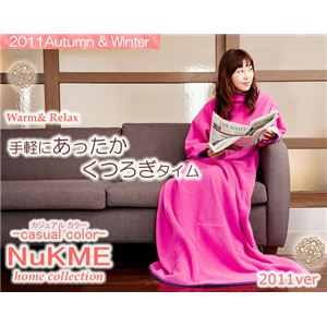 NuKME(ヌックミィ) 2011年Ver 男女兼用フリーサイズ(180cm) カジュアル レッド - 拡大画像