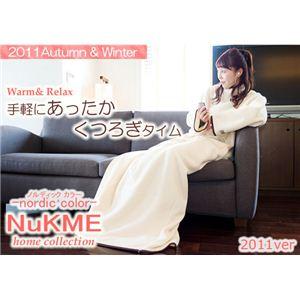 NuKME(ヌックミィ) 2011年Ver 男女兼用フリーサイズ(180cm) ノルディック アイボリー - 拡大画像