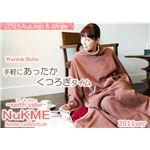 NuKME(ヌックミィ) 2011年Ver 男女兼用フリーサイズ(180cm) アース アクアブルー