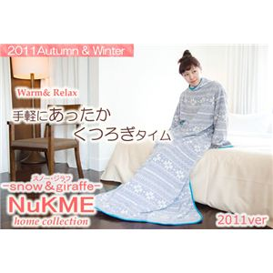 NuKME(ヌックミィ) 2011年Ver 男女兼用フリーサイズ(180cm) スノー柄 グレー - 拡大画像