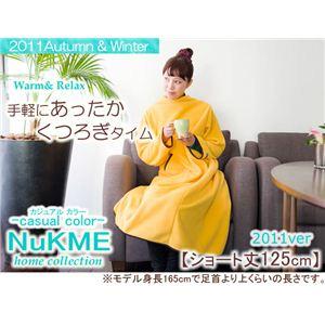 NuKME(ヌックミィ) 2011年Ver ショート丈(125cm) カジュアル ロイヤルブル‐ - 拡大画像