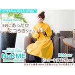 ヌックミィ ショート丈(125cm) カジュアル ブラウン