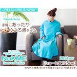 NuKME(ヌックミィ) 2011年Ver ショート丈(125cm) アース ストーングレー