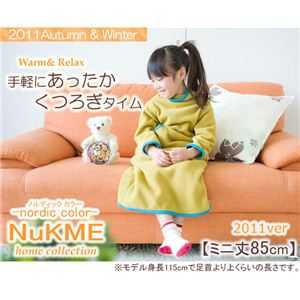 NuKME(ヌックミィ) 2011年Ver ミニ丈(85cm) ノルディック ピーコック - 拡大画像