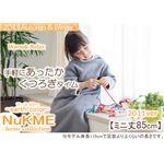 NuKME(ヌックミィ) 2011年Ver ミニ丈(85cm) アース サンセットオレンジ