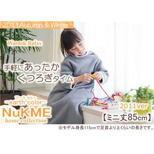 NuKME(ヌックミィ) 2011年Ver ミニ丈(85cm) アース フォレストグリーン - 拡大画像