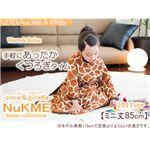 ヌックミィ ミニ丈(85cm) ジラフ柄 ライトブラウン