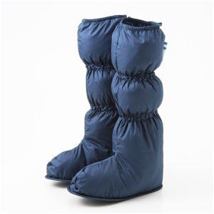 履く羽毛布団 U-MO(ウーモ) ルームブーツ ナイトブルー