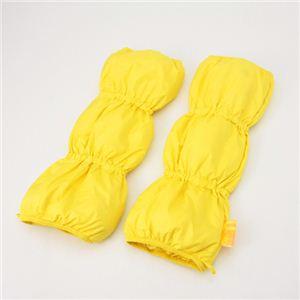 手足に巻ける羽毛布団 U-MO(ウーモ) レッグウォーマー ミモザイエロー - 拡大画像