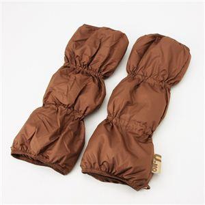 手足に巻ける羽毛布団 U-MO(ウーモ) レッグウォーマー カフェブラウン - 拡大画像