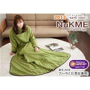 NuKME(ヌックミィ) 2012年Ver 男女兼用フリーサイズ(180cm) アースカラー サンセットオレンジ - 拡大画像