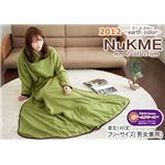 NuKME(ヌックミィ) 2012年Ver 男女兼用フリーサイズ(180cm) アースカラー ストーングレー