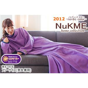 NuKME(ヌックミィ) 2012年Ver 男女兼用フリーサイズ(180cm) ノルディックカラー ラベンダー - 拡大画像