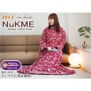 NuKME(ヌックミィ) 2012年Ver 男女兼用フリーサイズ(180cm) スノー柄/ピンク - 拡大画像