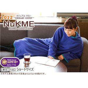 NuKME(ヌックミィ) 2012年Ver ショート丈(125cm) カジュアルカラー ブラウン - 拡大画像