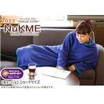 NuKME(ヌックミィ) 2012年Ver ショート丈(125cm) カジュアルカラー ブラウン