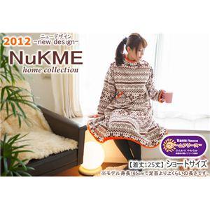 NuKME(ヌックミィ) 2012年Ver ショート丈(125cm) スノー柄/ブラウン - 拡大画像