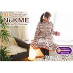 NuKME(ヌックミィ) 2012年Ver ショート丈(125cm) スノー柄/ダークブラウン